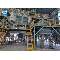 China Drum Mixer Thermal Insulation Perlite Dry Mortar Plant Production Machinery on sale