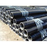 Supply Casing/tubing/seamless pipe/ERWpipe for sale