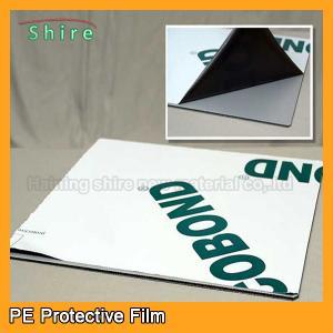Medium Adhesive Strength Sheet Metal Protective Film 30M - 2000M Width Manufactures