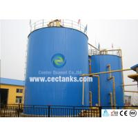 30000 gallon above ground storage tanks , crude oil storage tank Manufactures