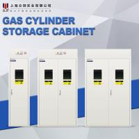China Safety Protection Gas Cylinder Storage Cabinets Durable With Intelligent System on sale