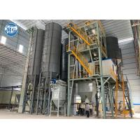 China Full Automatic Dry Mix Plant Dry Mortar Building Material Machinery CE ISO9001 on sale