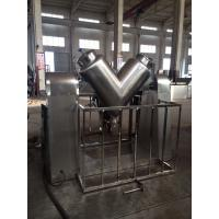 Industrial Size Blenders ~ Industrial size powder mixture machine v blender mixing of