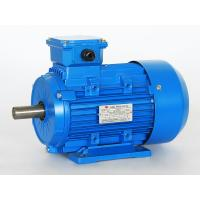 YE2 series 1.5KW three phase AC electric motor Manufactures