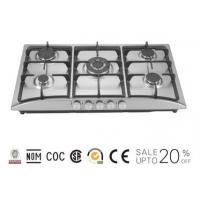 China China fashion design 5 sabaf burner built-in battery stove for cooking on sale