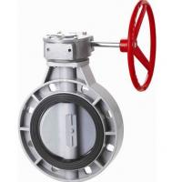 RF Flanged Type Stainless Steel Butterfly Valve with  Worm Gear NPS 2-48 Class150-300 Manufactures