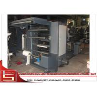China Automatic 80m / Min Paper Flexo Printing Machine For Printing Envelopes on sale