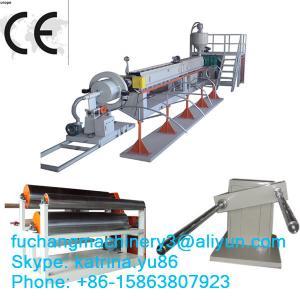 China EPE Foam Film Production Line / CE on sale