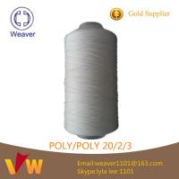 Buy cheap High tenacity raw white poly/poly core sewing thread 26/2 (AAA grade manufacturer good quality ) from wholesalers