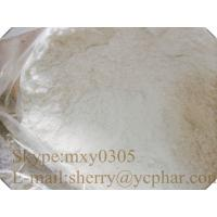 CAS: 1405-10-3 Neomycin Sulfate Pharmaceutical Raw  Powder Supplying!!! Manufactures