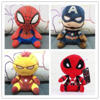 China Cartoon Marvel Comics The Avengers Stuffed Toys For Crane Vending Toy Machine on sale