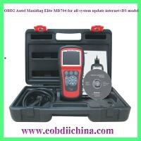 Autel Maxidiag Elite MD704 for all system update internet+DS model Manufactures