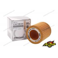 China High Performance Auto Oil Filters For BMW ALPINA B3 E90 2007 11 42 7 566 327 on sale
