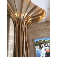 Hairline Finish Stainless Steel U Channel U Shape Profile Trim 201 304 316 For Wall Ceiling Frame Furniture Decoration Manufactures