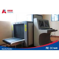 80 ° Spread Angle X Ray Baggage Scanner For Transportation System ZAD-X10080 Manufactures