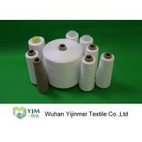 20S /2 30s/2 40s/2 Raw White Yarn / High Tenacity Polyester Yarn For Knitting Usage Manufactures