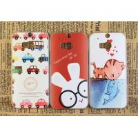 HTC Cell Phone Full Protective Cases Manufactures