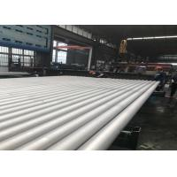 Bright Annealed 304 Stainless Steel Tubing  Finned For Sanitary Or Industial Manufactures