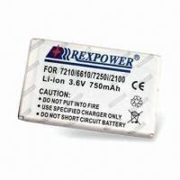 China Mobile Phone Battery with 3.7V Voltage, Suitable for Aftermarket Nokia 7210 on sale