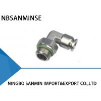 Steel Air Fittings , Air Compressor Hose Fittings of pneumaticsolenoid