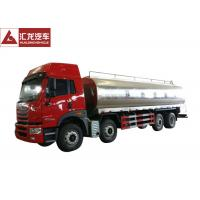 China FAW  Insulated Tanker Trailers 220 Horse Power Strong Power Fresh Keeping Structure on sale