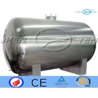 Horizontal Bladder Water Tanks Stainless Steel Water Tank For Fermentation Manufactures