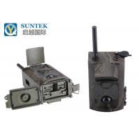 China SUNTEK HC500G 2G GSM Outdoor Wildlife Camera WITH MMS SMTP Function on sale