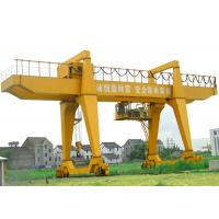 China MG 100T Mobile Gantry Crane Double Girder Type To Lift Shipping Container on sale