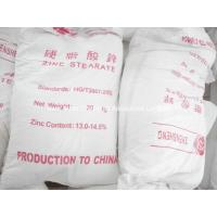 Zinc stearate manufacturer in China Manufactures