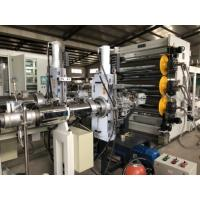 China Industrial Transparent Pet Extrusion Machine PET Sheet Line Twin Screw Extruder on sale