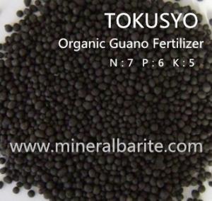 China NPK 7-6-5 Compound Oganic Guano Fertilizer With High Nitrogen on sale