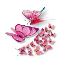 Simple 3D simulation butterfly, double. Wall stick, bedroom adornment, holiday gifts, Christmas decorations Manufactures