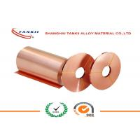 China Copper Metal Sheet 0.1mm * 56mm Pure Copper Foil Climate-hardiness on sale