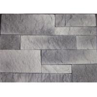 Antique Colored Artificial Faux Stone Wall  Tile Glue Material Manufactures