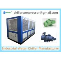 China 45TR Air Cooled Screw Chiller Water Cooling System for Milk Cooling on sale