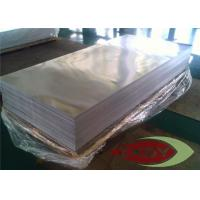 Quality H34 Silver Polished Anodized Polished Aluminium Sheet Thickness 0.20 - 10mm , for sale