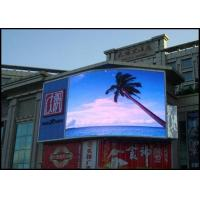 China More Than 7000 Nits Digital LED Billboard Outdoor / 5.76m x 2.88 smd LED display Full Color on sale