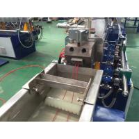 PE PP Twin Screw Compounding Extruder , Plastic Recycling Extruder Machine Manufactures