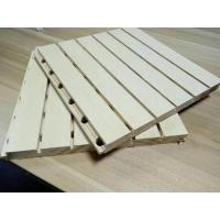 China Conference Hall Wood Fiber Acoustic Panels Sound Insulation Materials on sale