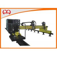 Precise Small Hole CNC Plasma Cutting Machine Low - Voltage Supply Power Manufactures
