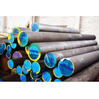 Low Tensile Mild Carbon Steel Bar 130 - 1600mm AISI 1020 SGS / BV Certification Manufactures