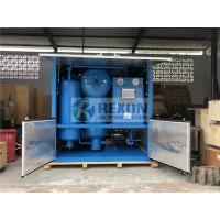 Well Sealed Type High Vacuum Dehydration Insulating Oil Purifier Machine 9000LPH Manufactures