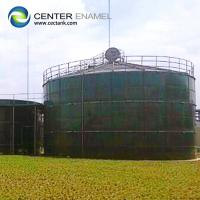Anaerobic Digestion Tanks For Biogas Production 2 Years Warranty Manufactures
