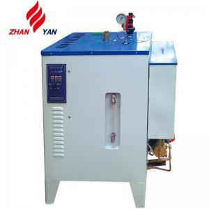 China Rapid Warming Industrial Steam Generator , Portable Steam Generator CE Certificate on sale