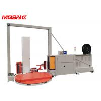 China HMI Touch Panel Automatic Strapping Machine , Short Feeding Industrial Strapping Machine on sale