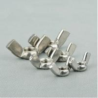Nice Quality Stainless Steel Wing Nut/Butterfly Nut DIN315 Manufactures