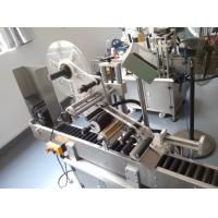 China LB-400 Horizontal Labeling Machine Round Tube Water Injection Labeling Equipment for sale