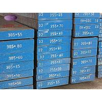 D2/1.2379/SKD10/SKD11 Cold Work Tool Steel Manufactures