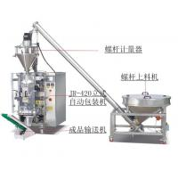 China Automatic Liquid Packing Machine With Photocell Sachet Water Packaging Machine Price on sale