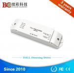 Hot selling dc 12v 24v dali led driver, 1 channel 120w 240w led dali driver Manufactures